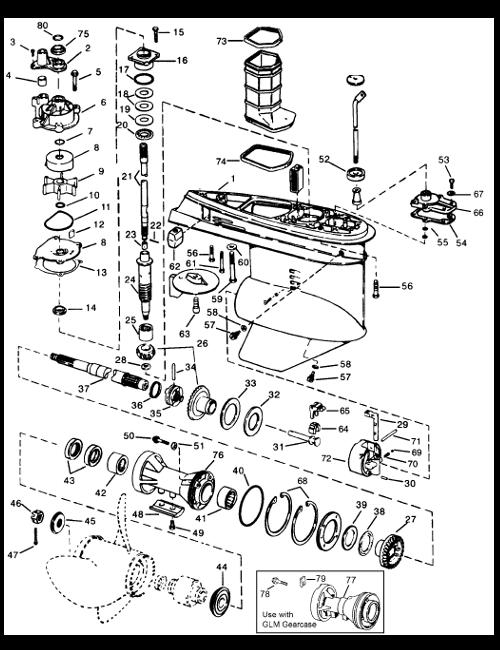 Vetolaiten osia Evinrude/Johnson V4 90° (1978-1998)